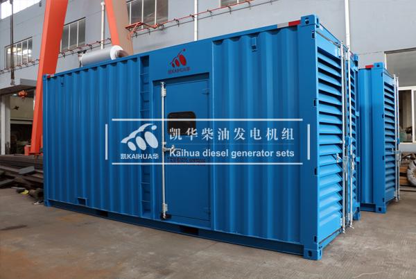 三亚酒店500KW康明斯集装箱发电机组