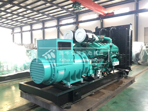 乌鲁木齐云计算公司一台800KW康明斯柴油发电机组