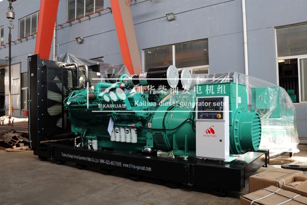 出口印尼1000kw康明斯发电机组