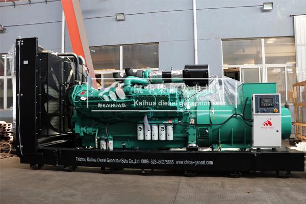 出口印尼1000kw康明斯柴油发电机组