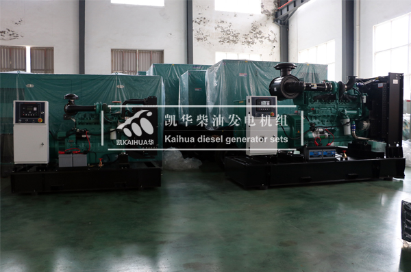 出口埃塞2台300KW康明斯发电机