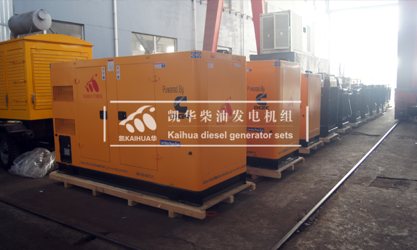 出口安哥拉15台康明斯发电机组