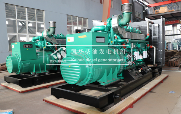 1000KW玉柴柴油发电机组