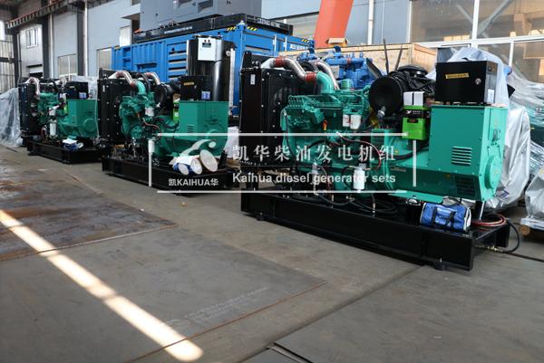 出口新加坡的三台200KW康明斯发电机组