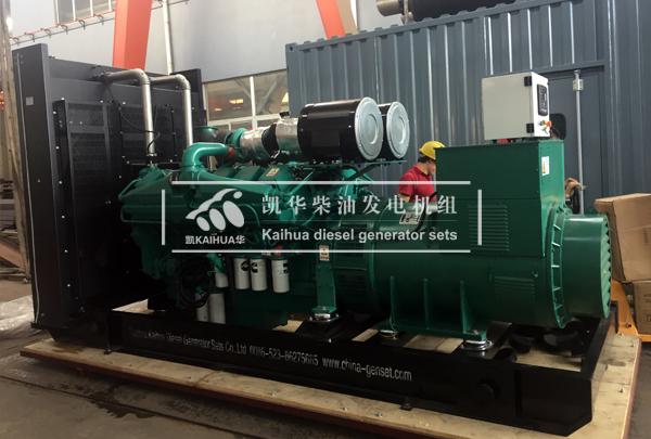 出口肯尼亚一台1200KW康明斯发电机组