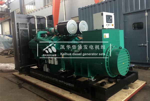 出口肯尼亚一台1200KW康明斯柴油发电机组