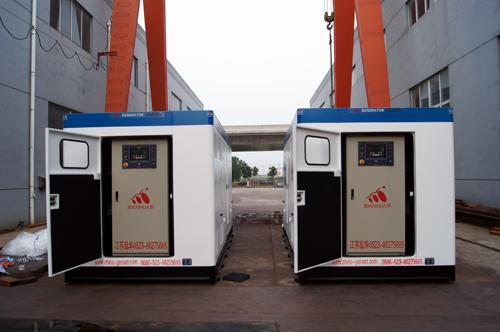 北京王府学校2台500kw斗山大宇静音型柴油发电机组