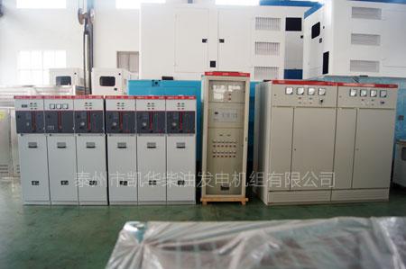 沃尔沃发电机组使用的高压配电柜