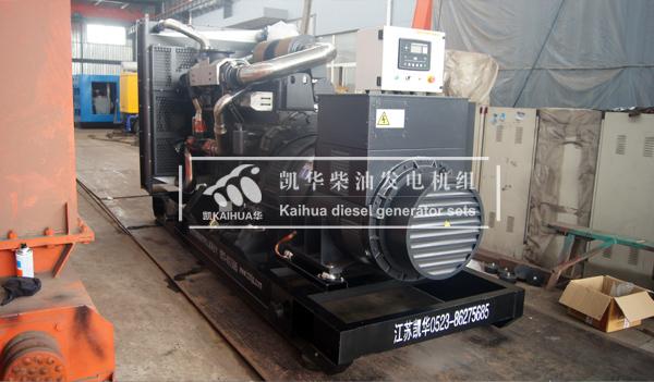 沈阳铁建600KW上柴发电机组