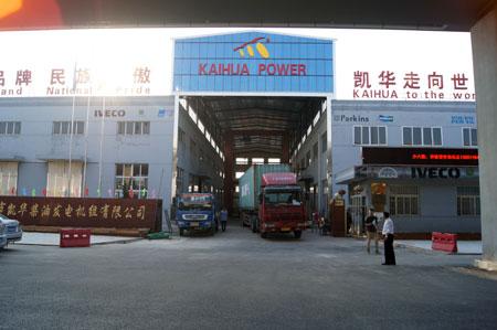 500KW沃尔沃柴油发电机组装箱出厂