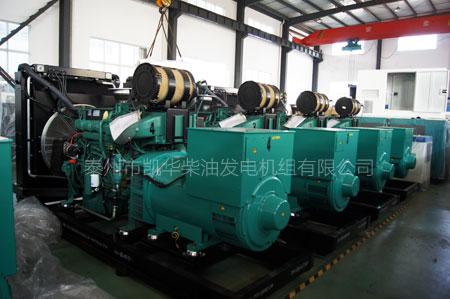 10台500KW沃尔沃柴油发电机组并机