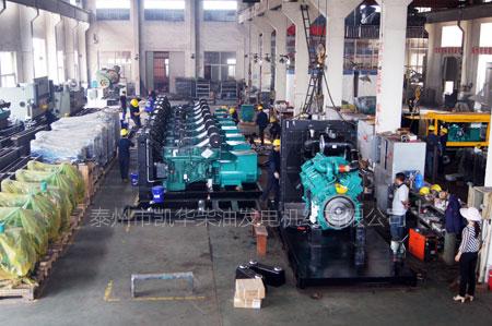 10台500KW沃尔沃柴油发电机组装配现场