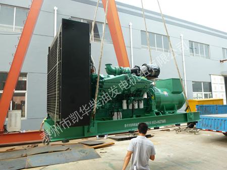 1000KW康明斯柴油发电机组准备装车