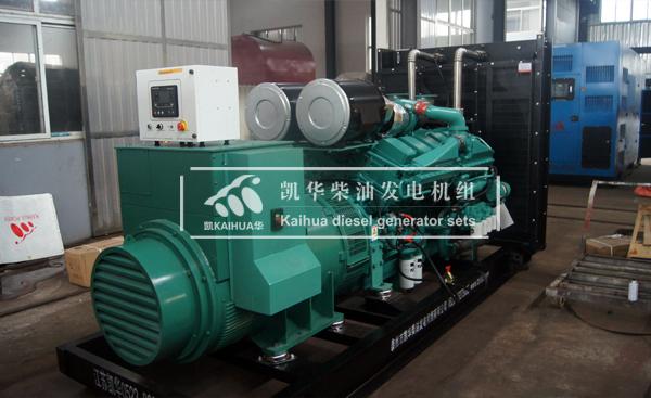 山西煤矿1000KW康明斯发电机组