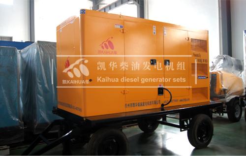 300KW沃尔沃移动式发电机组