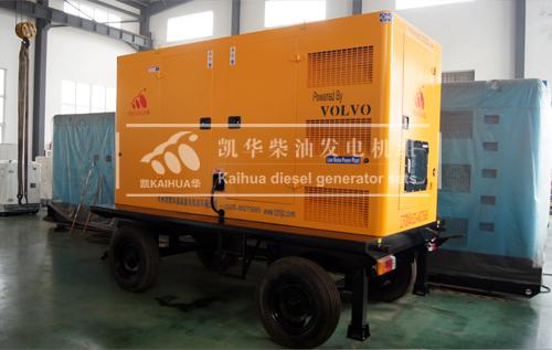 300KW沃尔沃移动式柴油发电机组