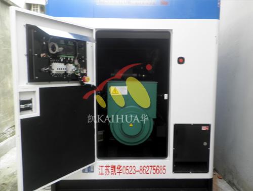 500KW康明斯静音型柴油发电机