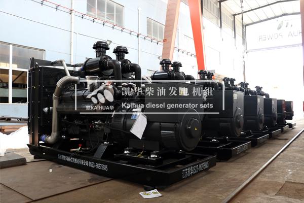 6台500KW上柴并机发电机组