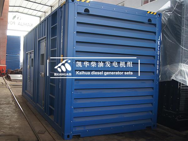 600KW康明斯集装箱式发电机组