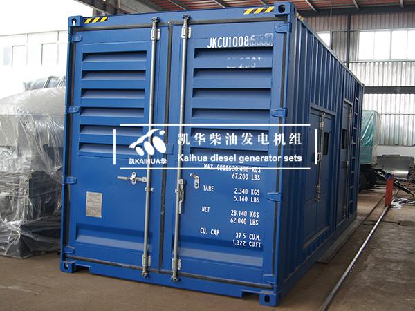 600KW康明斯集装箱式柴油发电机