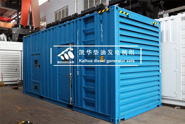 600KW集装箱式发电机组